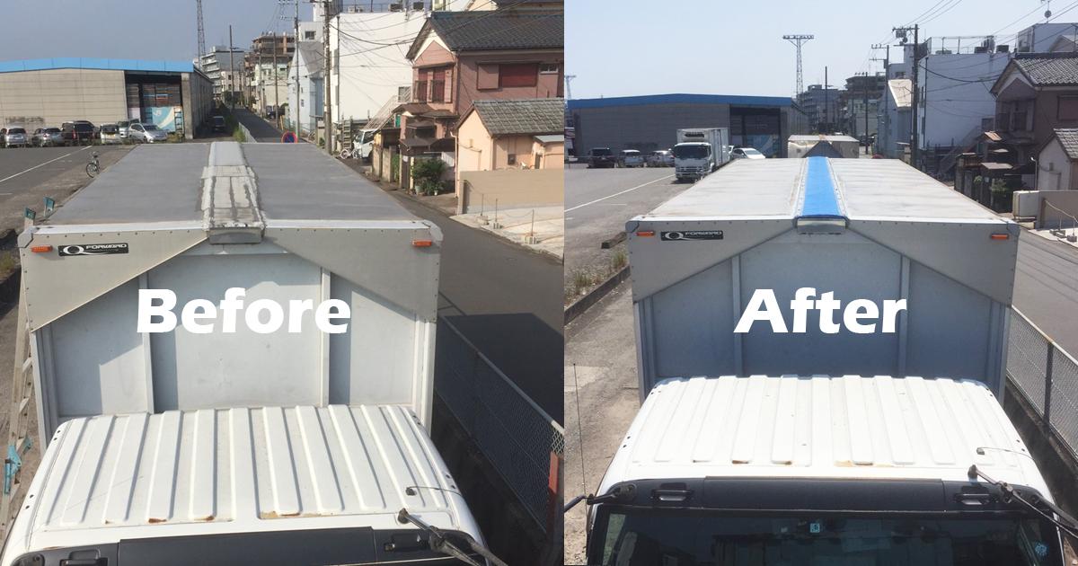 ウイング車の雨漏りの原因となるセンターシートの劣化を防水のプロが修理・張替えいたします。